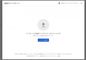 動画ファイル選択画面